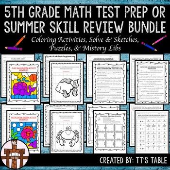 5th Grade Math Test Prep or Summer Skill Review Bundle