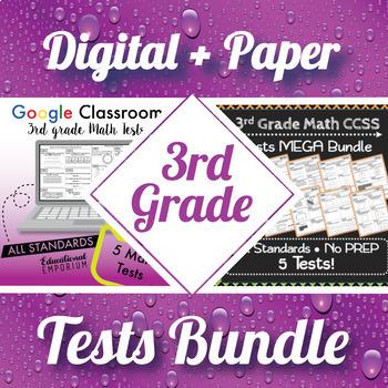 3rd Grade Math Tests Digital + Paper MEGA Bundle: Google + PDF Tests, 3rd Grade