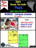 5th Grade Math Texas Tornado Spiral Review Campus License BUNDLE