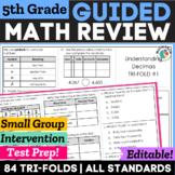 5th Grade Guided Math   5th Grade Math Review   Math Intervention   Test Prep