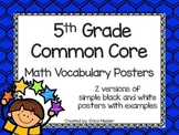 5th Grade Common Core Math Vocabulary Posters (Simple Blac