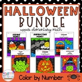 5th Grade Math Worksheets Halloween Color by Number Bundle