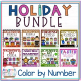 5th Grade Math Worksheets Holiday Color by Number Bundle