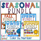 5th Grade Math Worksheets Seasonal Color by Number Bundle