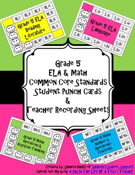 5th Grade Math and ELA Common Core Punch Cards and Recording Sheets