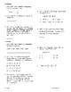 5th Grade Math daily review week 18