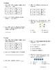 5th Grade Math daily review week 3