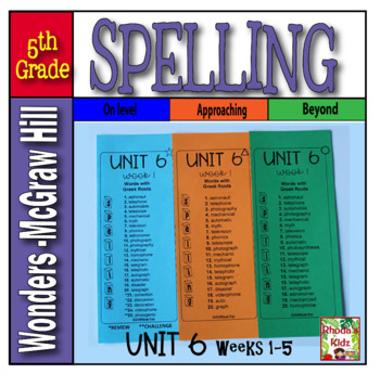 5th Grade  McGraw-Hill  WONDERS   Spelling Lists BUNDLE