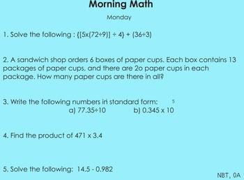 5th Grade Morning Math Review- ActiveInspire *Freebie*