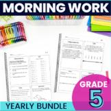 5th Grade Morning Work Bundle
