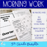 5th Grade Morning Work Bundle