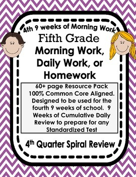 5th Grade Morning Work COMMON CORE 4th Quarter Spiral