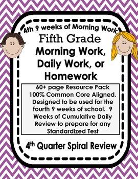 5th Grade Morning Work COMMON CORE 4th Quarter Spiral