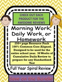 5th Grade Morning Work COMMON CORE Full Year BUNDLE