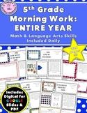 5th Grade Morning Work Bundle: Entire Year {Digital & PDF