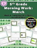 5th Grade Morning Work: March {Digital & PDF Included}