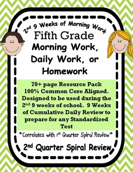 5th Grade Morning Work Spiral Review 2nd 9 Weeks COMMON CORE