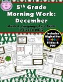 5th Grade Morning Work: December {Digital & PDF Included}