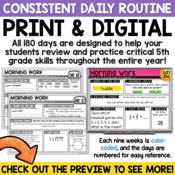 Morning Work for the YEAR Spiral Review - 5th Grade Morning Work