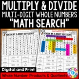 5th Grade Multi-Digit Multiplication and Long Division {5.NBT.5, 5.NBT.6}