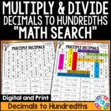 5th Grade Multiplying Decimals and Dividing Decimals Worksheets {5.NBT.7}