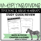 Multiplying & Dividing Fractions & Mixed Numbers | MIF GRA