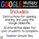 5th Grade Multiplying Whole Numbers {5.NBT.5} Digital Practice- Google Classroom