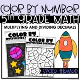5th Grade Multiplying and Dividing Decimals | Color By Number