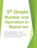 5th Grade NBT Standard Bundle