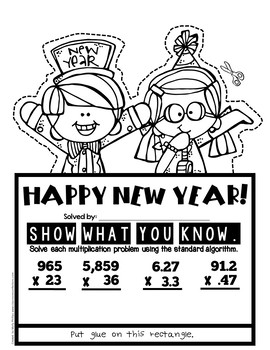 "5th Grade New Year's Math Activity: ""Show What You Know"" New Year's Craftivity"