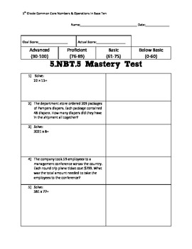 5th Grade Numbers & Operations in Base Ten Mastery Tests