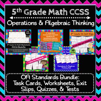 5th Grade OA Math Bundle: 5th Grade OA Curriculum MEGA Bundle: 5th Grade Math