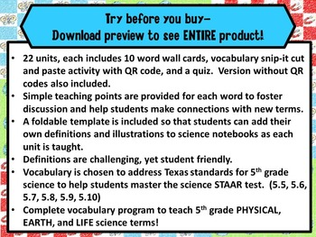 5th Grade Physical, Earth, and Life Science STAAR Vocabulary Bundle***ZIP