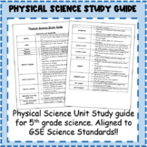 5th Grade Physical Science Unit Study Guide (GSE Aligned)