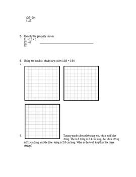 5th Grade Quiz  - Add and Subtract Decimals