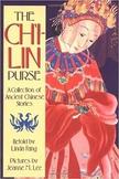 5th Grade READ ALONG Pearson Reading Street Unit 2 Week 3 - Ch'i-lin Purse