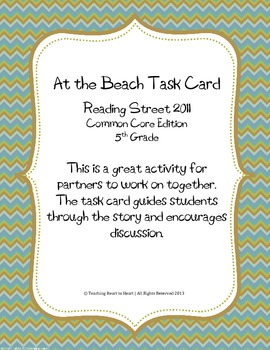 5th Grade Reading Street Task Card- At the Beach (Common C