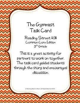 5th Grade Reading Street Task Card- The Gymnast (Common Core Edition 2011)