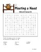 5th Grade Reading Wonders Word Search Activity Unit 1 Week 1
