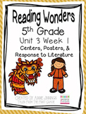 5th Grade Reading Wonders-  Unit 3 Week 1