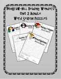 5th Grade Reading Wonders Word Search Activity Unit 2 BUNDLE