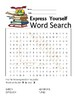 5th Grade Reading Word Search Activity Unit 4 BUNDLE Weeks 1-5