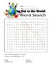 5th Grade Reading Word Search Activity Unit 6 BUNDLE Weeks 1-5