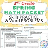 5th Grade SPRING April MATH PACKET { COMMON CORE Assessment }
