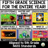 5th Grade NGSS Entire Year  Science Bundle