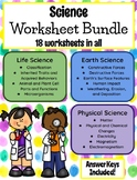 BUNDLE - Science Worksheets