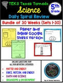 5th Grade Science TEKS Daily Spiral Review Google Digital & Paper GROWING Bundle