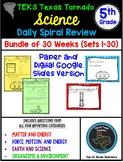 5th Grade Science TEKS Daily Spiral Review Google Digital