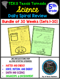 5th Grade Science TEKS Texas Tornado Daily Spiral Review Bundle