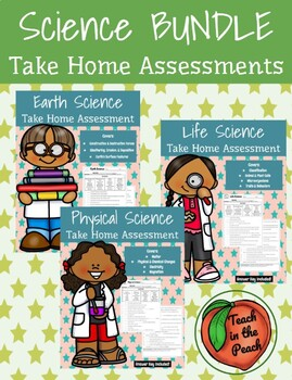 5th Grade Science Take Home Tests Bundle  **EDITABLE**